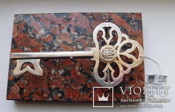 Серебряный ключ на подставке