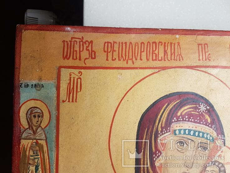 Феодоровская икона Божией Матери, фото №11