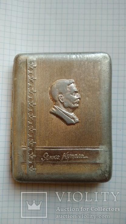 Портсигар Янка Купала, фото №2