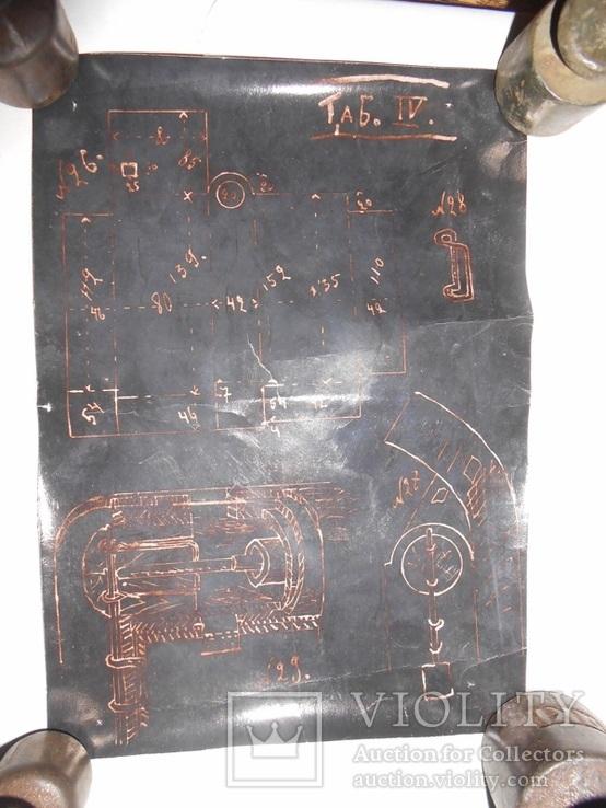 Чертежи и инструкции метательного снаряда, фото №5