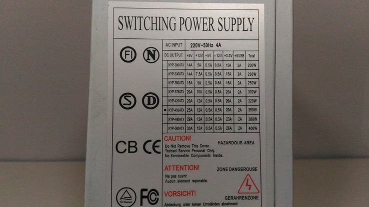 Блок питания Switching Power Supply 350W, АТХ, 20 PIN, фото №3