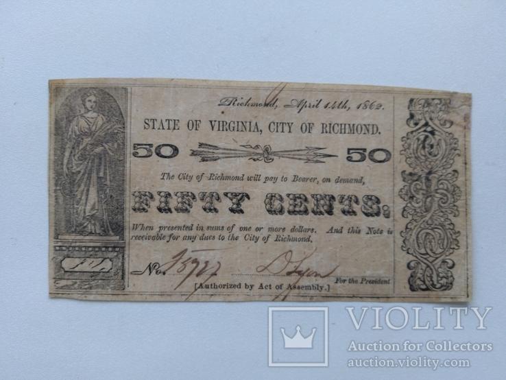 50 центов 1862