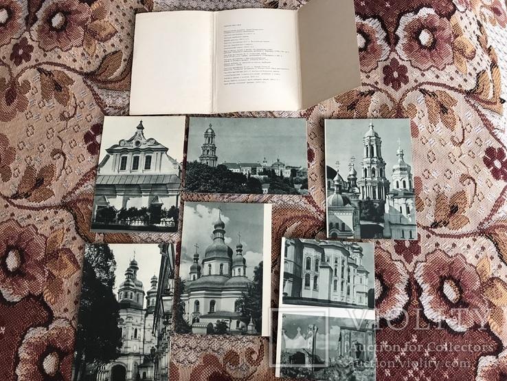 Набор открыток Києво-Печерський заповідник, фото №3