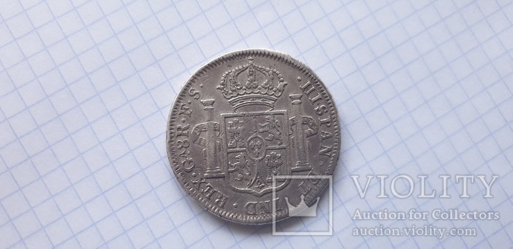 Монета 8 реалов 1821 года - Мексика - Фердинанд VII, фото №11
