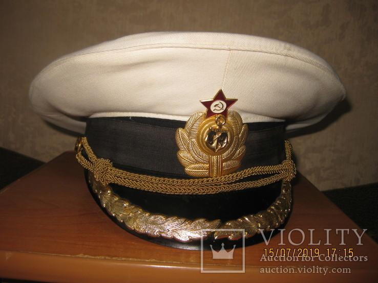 Фуражка парадная ВМФ СССР,