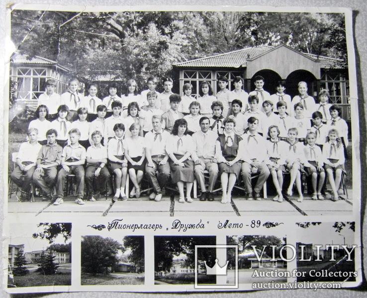 Пионерлагерь дружба 1989 год, фото №2