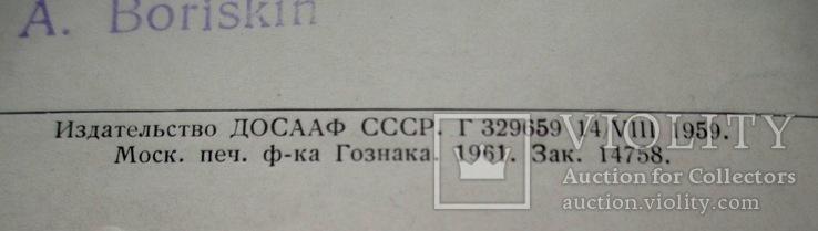 Рекламная открытка., фото №4