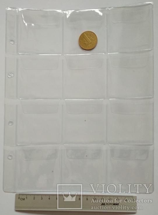 Лист для монет формат Optima на 12 монет