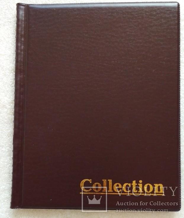 Альбом для монет 250 ячеек комби 17 на 21,5 см. коричневый