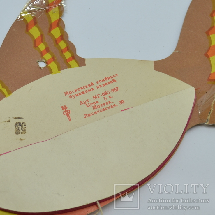 Елочная бумажная игрушка-гирлянда Рыбка, СССР, фото №3