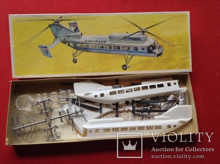 Вертолет ЯК-24Р (ГДР)
