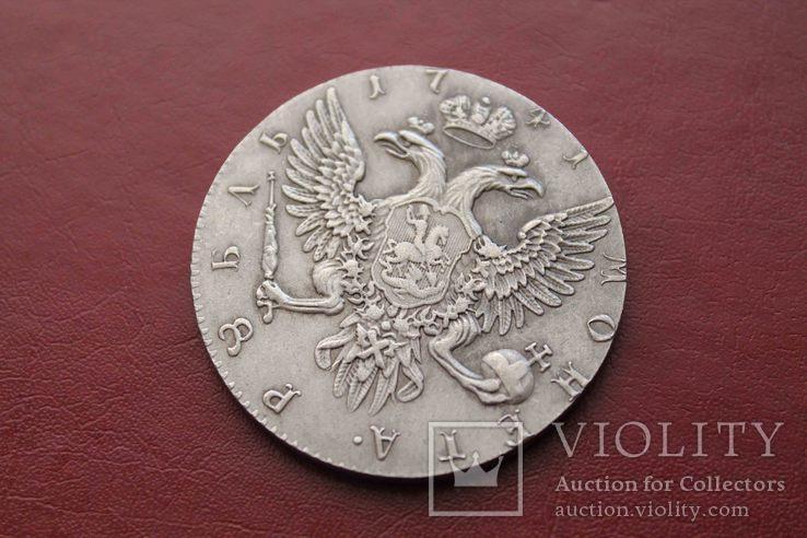 1 рубль Иоанна Антоновича, 1741г. (копия), фото №5