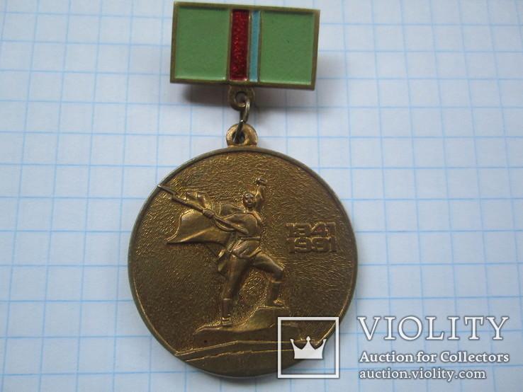 Оборона Киева 50 лет(2)., фото №11