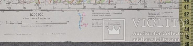 Карта Генштаб Ахтырка М-36-XII, фото №3