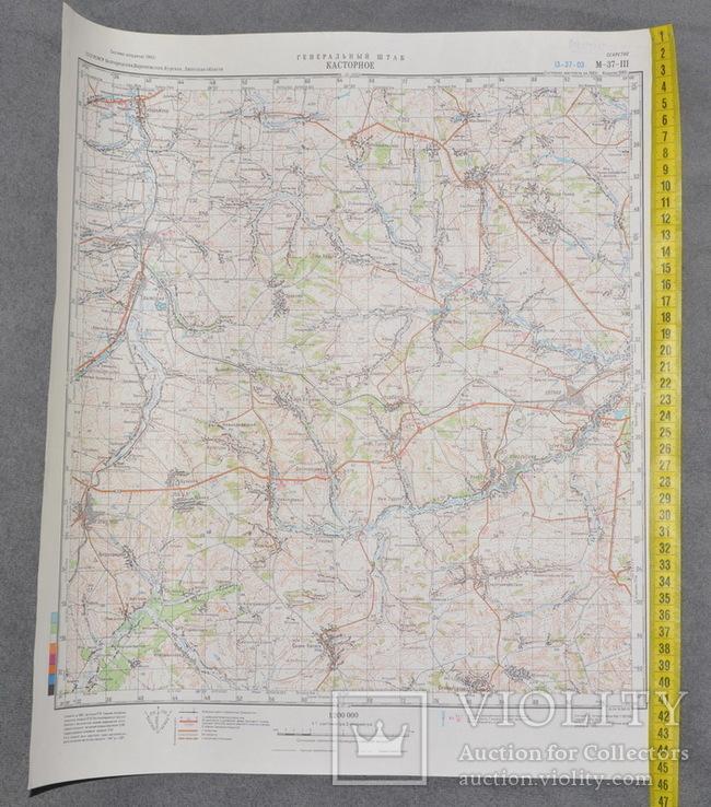 Карта Генштаб Касторное М-37-I I I, фото №2