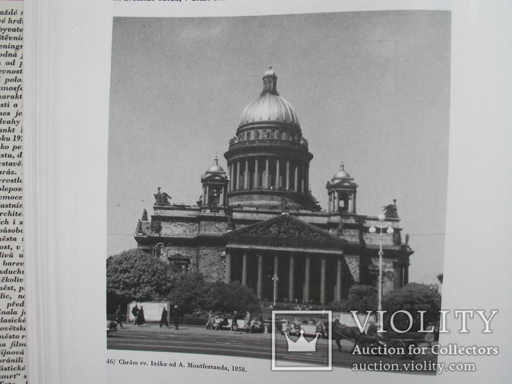 """""""Leningrad""""  альбом на чешском языке,1977 год, тираж 8 000, фото №11"""