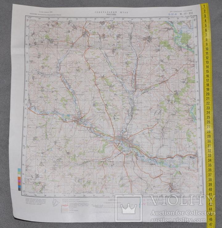 Карта Генштаб Россошь М-37-XVI, фото №2