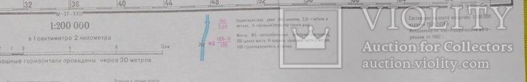 Карта Генштаб Россошь М-37-XVI, фото №3