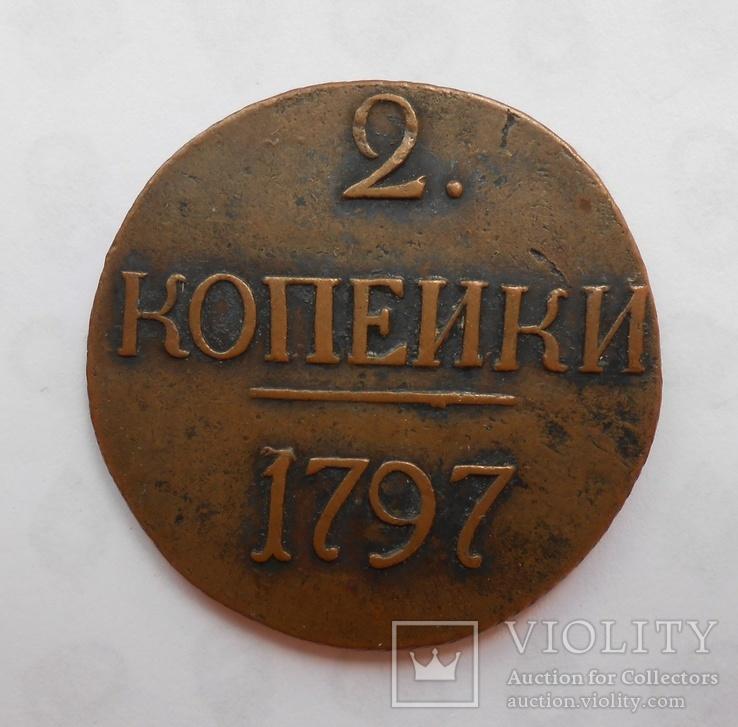 2 копейки 1797 без букв. Биткин R