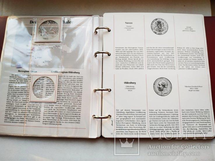 Альбом для немецких таллеров 19 века, фото №8