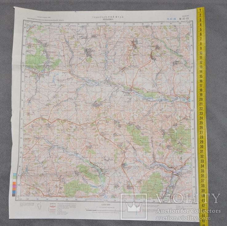 Карта Генштаб Репьёвка М-37-IX, фото №2