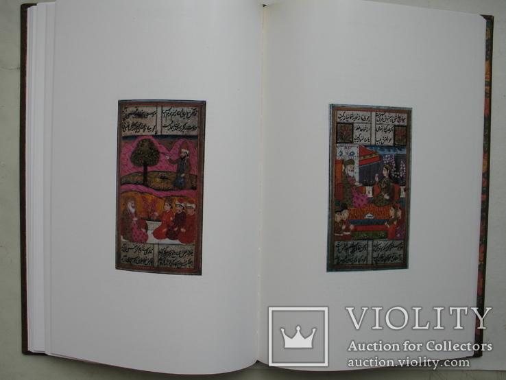 """""""Миниатюры кашмирских рукописей"""" А.Адамова,Т.Грек, 1976 год (футляр), фото №10"""