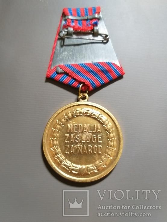 За заслуги Югославия, фото №3