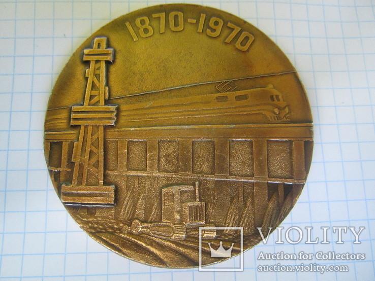 100 лет Приволжской железной дороге., фото №3