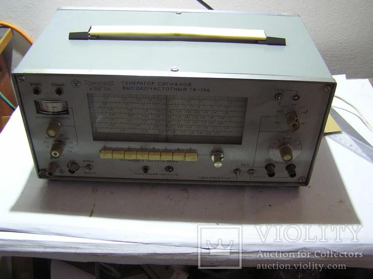 Генератор высокочастотный Г 4-106.