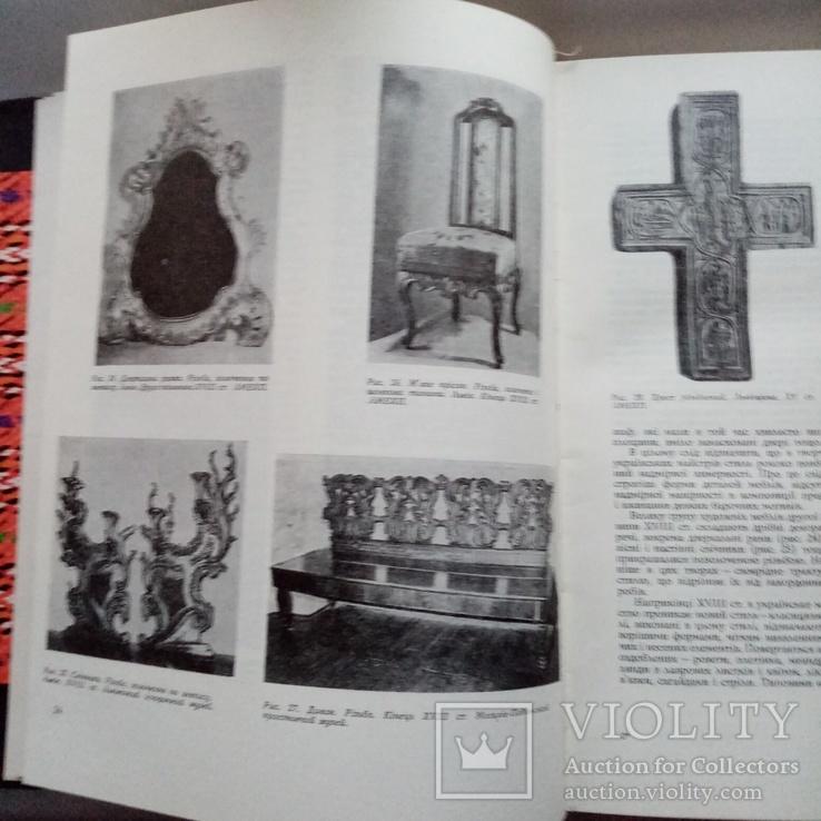 Нариси з історії укр. декоративно-прикладного мистецтва, фото №6