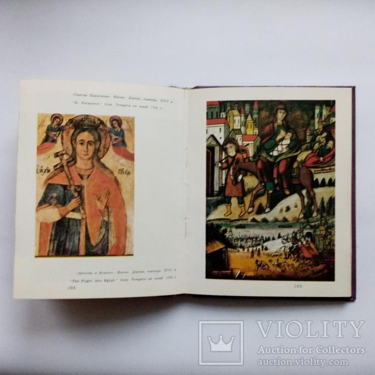 Скарби Києво - Печерського заповіднику, фото №9