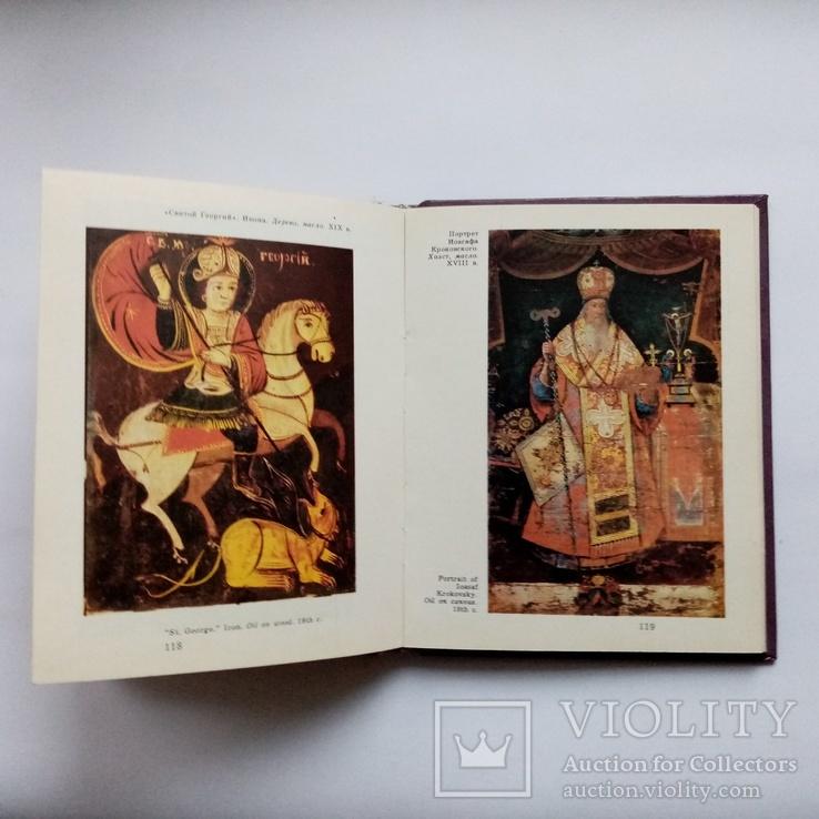 Скарби Києво - Печерського заповіднику, фото №11