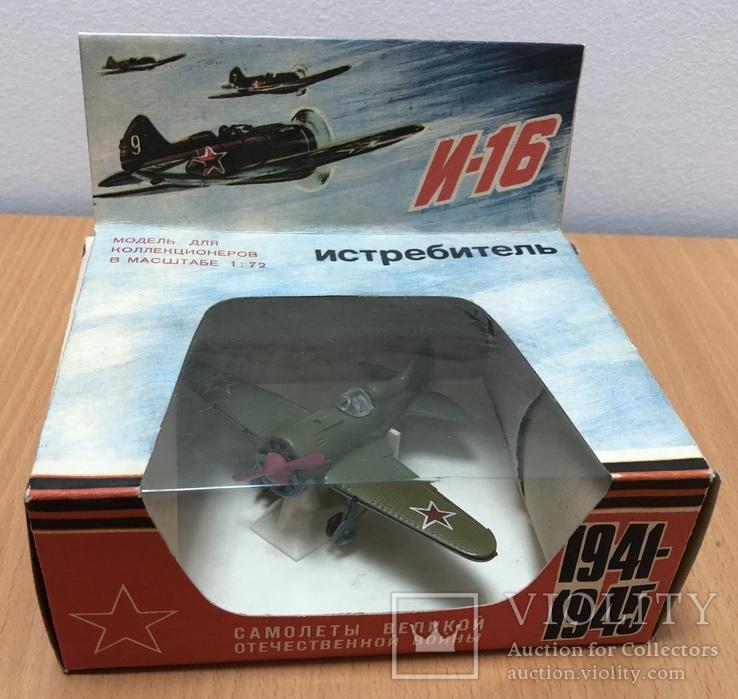 Самолеты СССР И-16 и И-153, фото №3