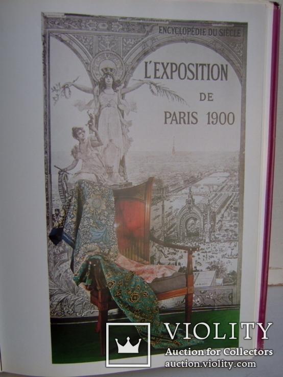 Альбом по сецессии(модерну) на венгерском языке, фото №5