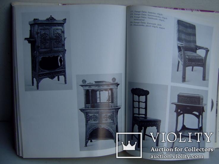 Альбом по сецессии(модерну) на венгерском языке, фото №12