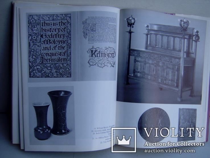 Альбом по сецессии(модерну) на венгерском языке, фото №13