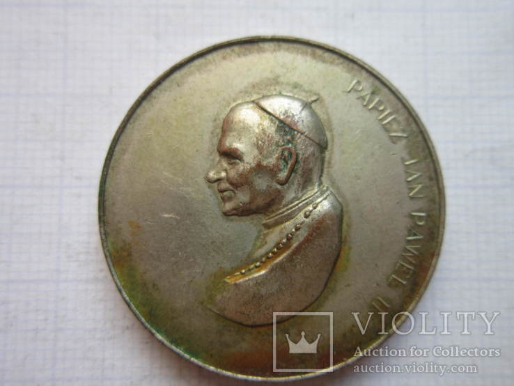 Памятна медаль-Папа Ян Павло ІІ., фото №2