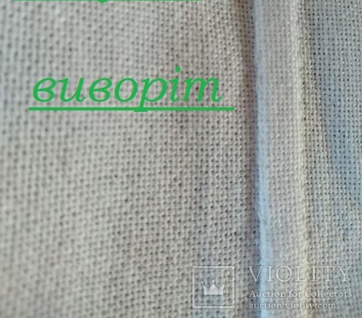 Борщівська сорочка вишиванка, фото №10