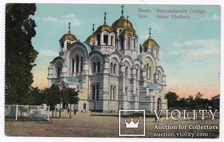 Киев. Владимирский Собор., фото №2
