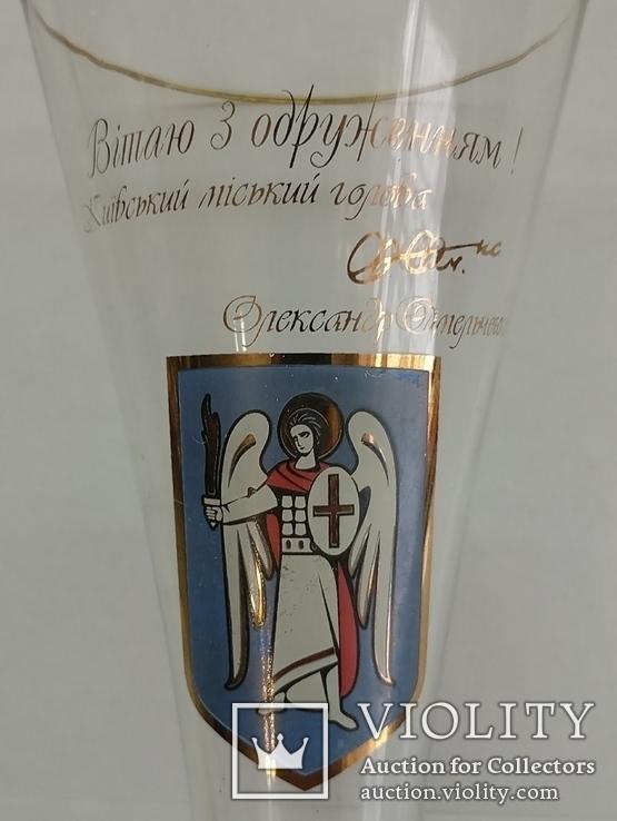 Свадебные бокалы с автографом мера Киева А. Омельченко, фото №3