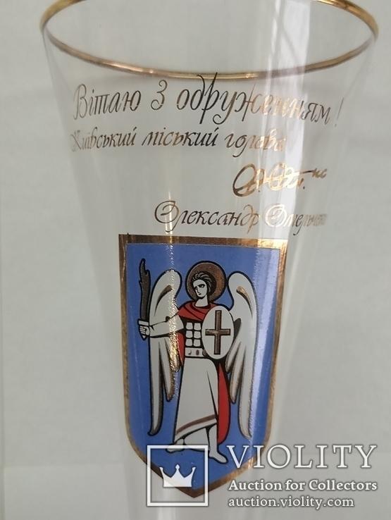Свадебные бокалы с автографом мера Киева А. Омельченко, фото №4