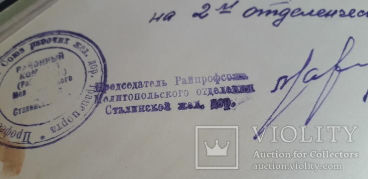 "Карло Гоци ""Сказки для театра"" (1956 год), фото №3"