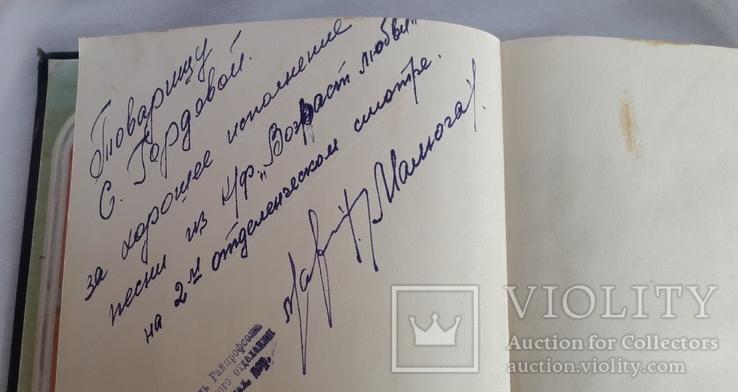 "Карло Гоци ""Сказки для театра"" (1956 год), фото №5"