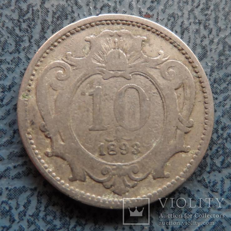 10 геллеров 1893   Австро-Венгрия     (9.3.17)~, фото №2
