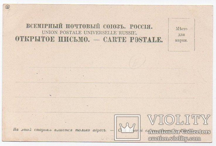 Одесса. Почта., фото №3
