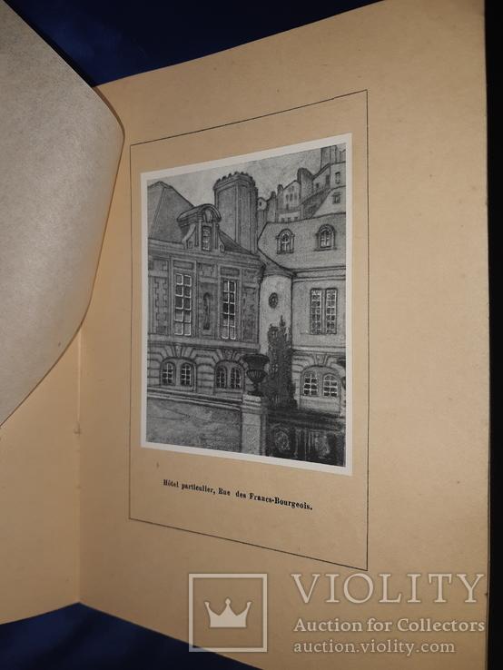 1912 Прогулки постарым кварталам Парижа, фото №9