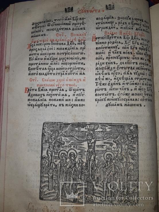 1686 Октоих Друкарня братства Львiв, фото №4