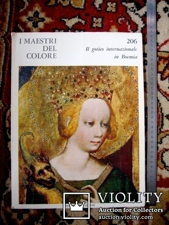 Альбом середньовічної західної ікони 1, фото №4