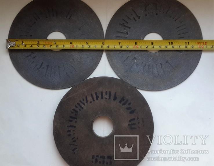 Круги шлифовальные, отрезные из СССР, новые., фото №2