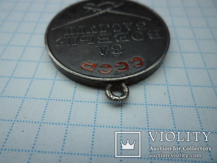 За Боевые Заслуги №31586, фото №4